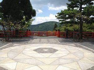 Denise at Mt Kurama Reiki Spot